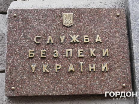 Більшість дзвінків про замінування об'єктів надходили зРосії таокупованих територій— СБУ