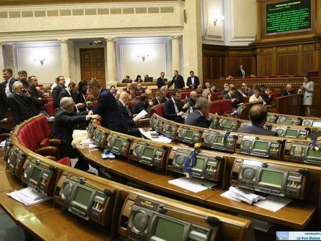 Рада отказалась лишать депутатских полномочий нардепов Бабак и Константиновского