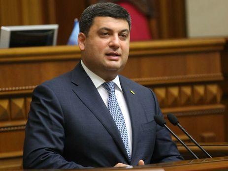 Закарпатье должно чтить украинский язык иунитарность государства— Гройсман