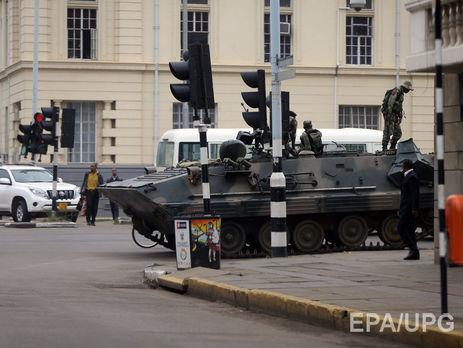 Президента страны удерживают под домашним арестом военные— Переворот вЗимбабве