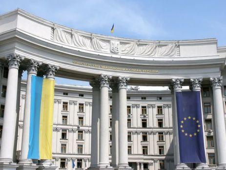Посольство направило ноту вМИД Беларуссии из-за задержания Шаройко