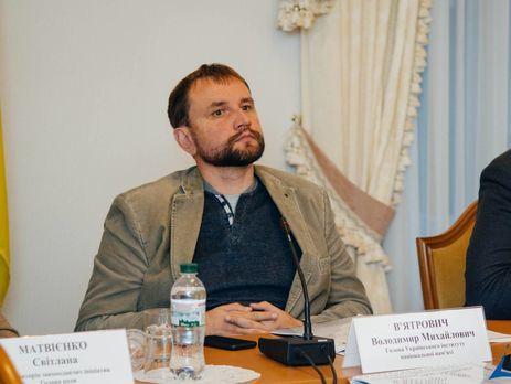 Вгосударстве Украина отыскали причину обострения отношений сПольшей