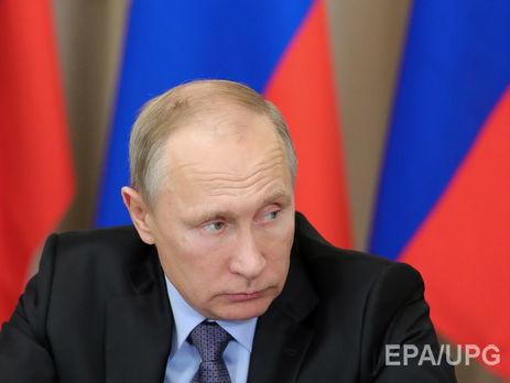 УРосії невідомі повідомили про 50 вибухівок нашляху кортежу Путіна