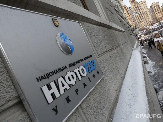 Украина не смогла воспользоваться китайским кредитом на $3,6 млрд