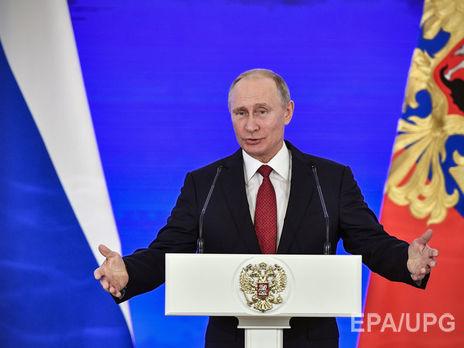 Сайт Путина о его визите в Крым не сообщает