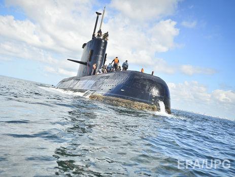 Пошуки зниклої субмарини вАргентині: воперації настав переломний момент