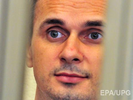 Русский фильм оСенцове получил престижную европейскую награду