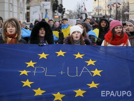 Митинг 8 декабря 2013 года в Варшаве в поддержку интеграции Украины с Европейским союзом