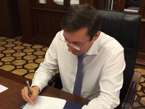 Порошенко назначил Трубу главой ГБР