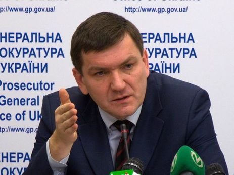 Генпрокуратура: Винними узлочинах проти Майдану визнали 48 осіб