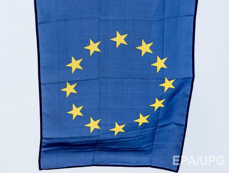 ЕСвыберет новые города для регуляторных агентств вместо Лондона