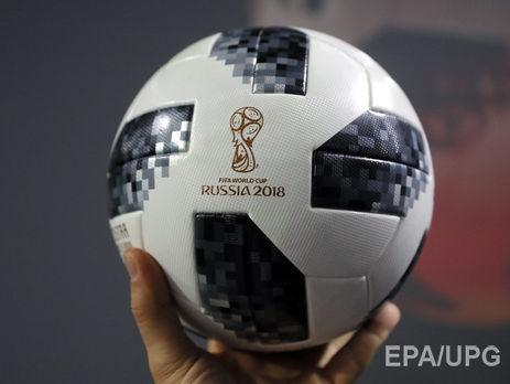 «UA: Першому» можуть дозволити непоказувати Кубок світу