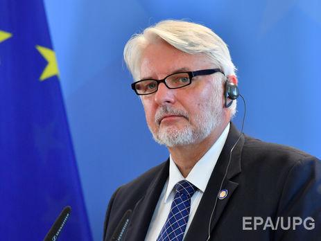 Польша дала согласие навозобновление украинских мест памяти, которые были осквернены— посол
