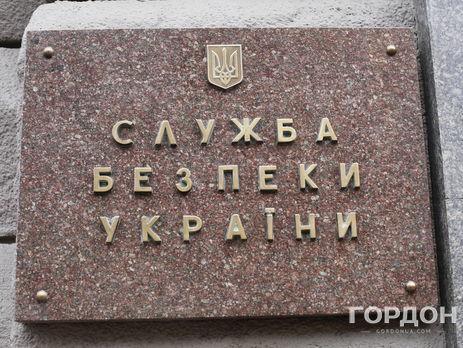 СБУ выдворила изстраны русского корреспондента Петрашевича