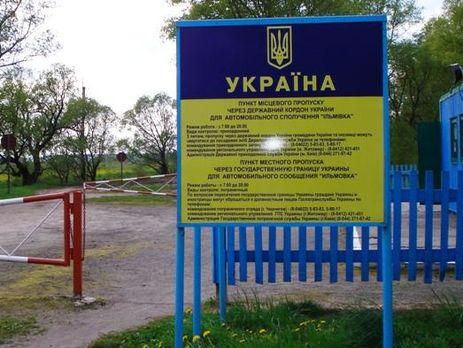 В Беларуси задержаны три собирателя ягод из Украины