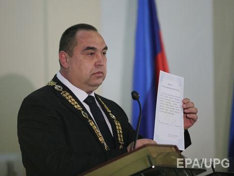 Руководитель ЛНР Плотницкий бежал в РФ — МВД Украины