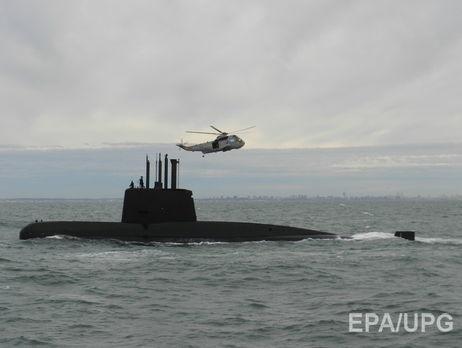 Знак пропавшей подводной лодки изАргентины найден вРио-Негро