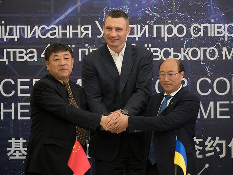 Київ домовився про будівництво метро наТроєщину