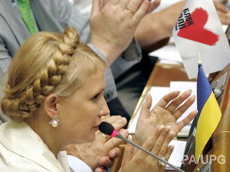 Большинство украинцев завведение миротворцев наДонбасс— Опрос