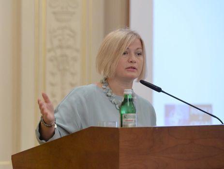 «Впервую очередь изтюрем боевиков нужно освободить десять женщин»— Ирина Геращенко