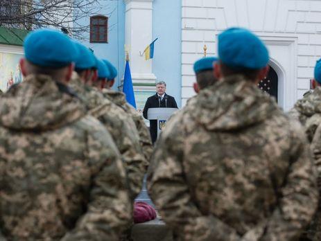 Украинские десантники получили новое название итемно-бордовые береты: появилось видео