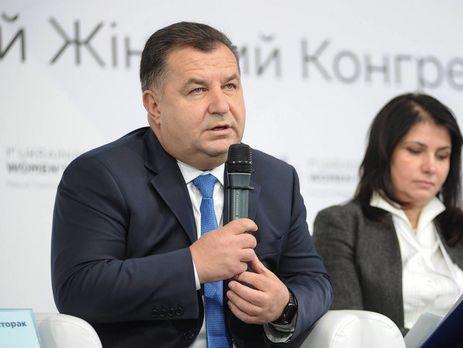 Украинским военным разрешили отращивать усы ибороды