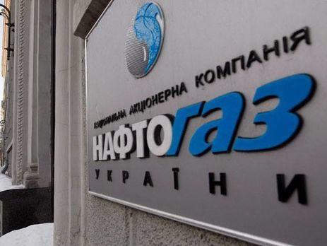Украинский «Нафтогаз» нанял американских лоббистов наборьбу с«Газпромом»