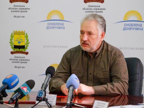 ВДонбасс отправилась колонна МЧС сгуманитарной помощью
