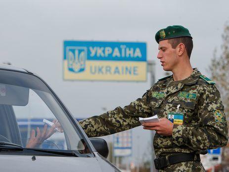 Госпогранслужба Украины в нынешнем году запретила заезд 1300 иностранцам из-за посещения Крыма