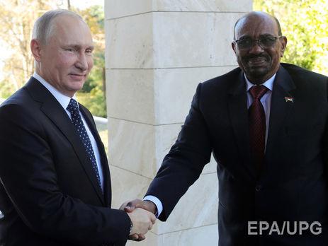Путин оценил перспективы сотрудничества Российской Федерации иСудана вэнергетике