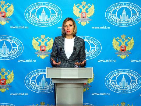 МИД РФ сообщил Госдепу США ноту стребованием закрыть украинский сайт «Миротворец»