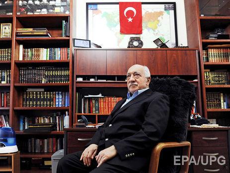 Анкара требует выдачи приверженцев Гюлена от22 стран