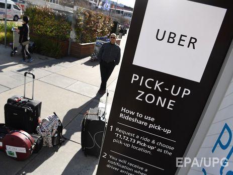 Английские СМИ связали утечку данных Uber сроссийскими хакерами