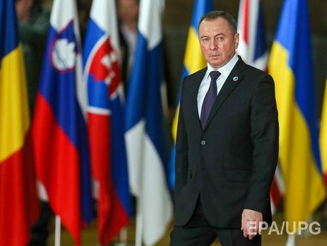 Республика Беларусь выступает против конфликтной риторики междуЕС иРоссией