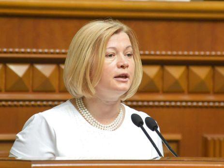 Ирина Геращенко уточнила количество пленных украинцев, которых удерживают вОРДЛО