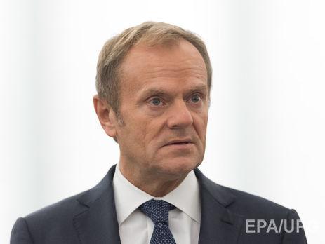 Туск объявил обочередных доказательствах агрессииРФ против Украины