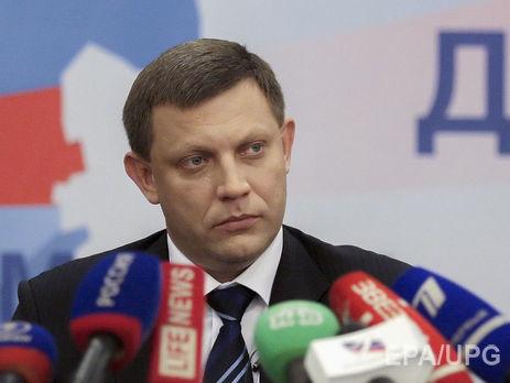 Главарь «ДНР» уже собрался строить «мирную жизнь» сосменщиком Плотницкого