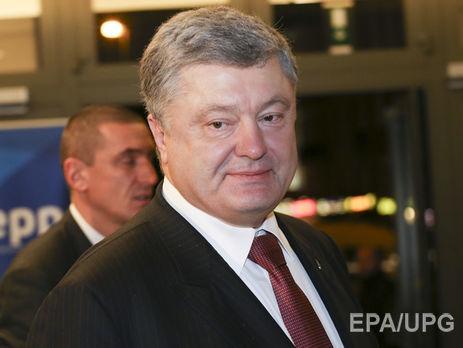 СБУ разоблачила накрутку голосов запетицию обимпичменте Порошенко