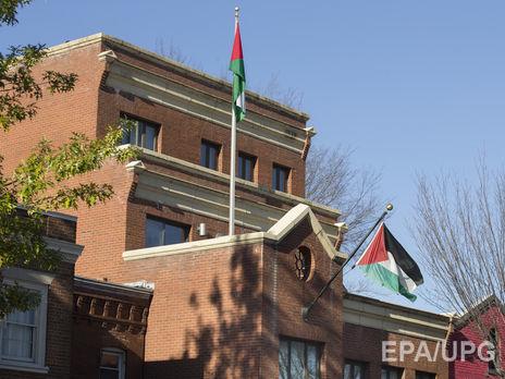 Госдеп передумал закрывать представительство Палестины вВашингтоне