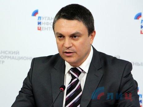 Отставка Плотницкого споста руководителя ЛНР неотразится наобмене пленными— Пасечник