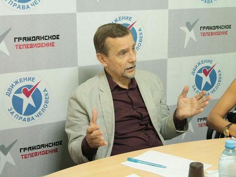 РЕНТВ иНТВ непустили наВсероссийский съезд защитников прав человека