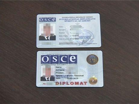 Гражданин Днипра использовал фальшивое свидетельство сотрудника ОБСЕ