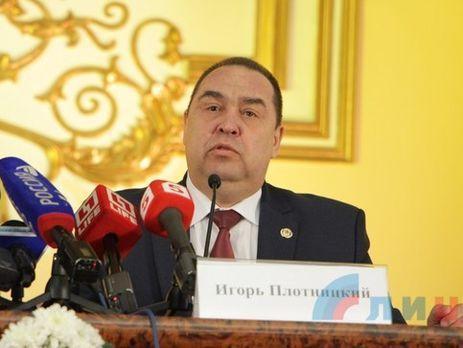 Уголовное производство вотношении Плотницкого иГуреева направлено вЧечеловский районный суд