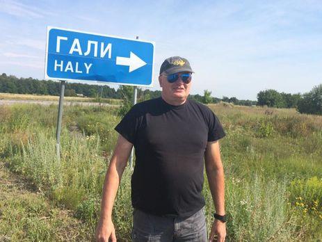 Суд вМариуполе арестовал прежнего добровольца АТО Литвиненко