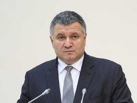 Аваков: минские договоренности поДонбассу себя исчерпали