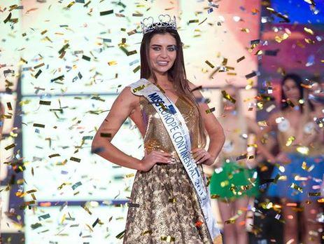 Украинка одолела наконкурсе красоты Miss Europe континенталь