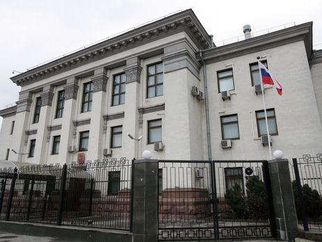 ПосольствоРФ вКиеве нелегально проводит операции снедвижимостью наоккупированном Донбассе