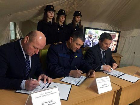 УДСНС заявили, щоповністю очистили від боєприпасів територію поблизу Калинівки