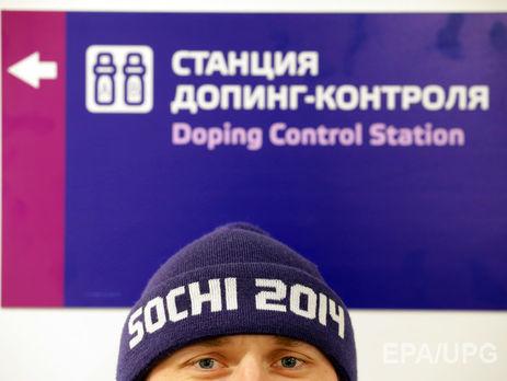 Родченков вдневнике написал овстречах сМутко наИграх вСочи