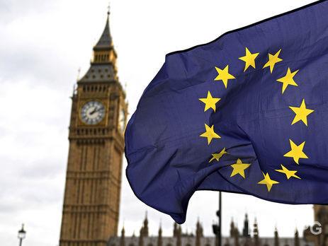 Великобритания иЕС договорились осумме выхода изЕС